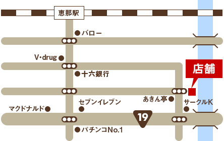 イシグレ写真館までのアクセスマップ