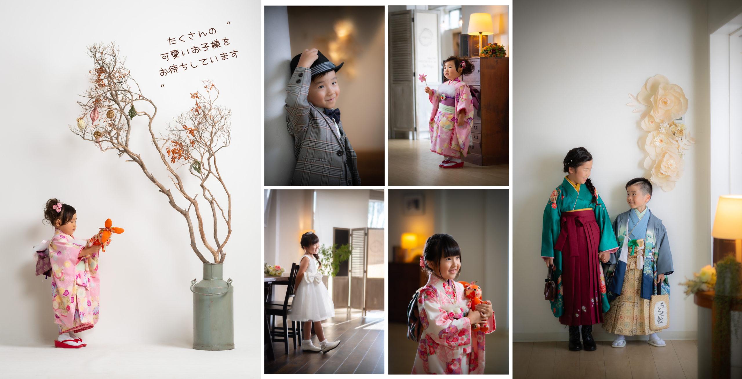 こどもの写真撮影、スタジオ撮影なら中津川市、恵那市のイシグレ写真館